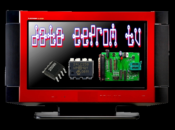 DATA EEPROM TV Aryservicebarabai