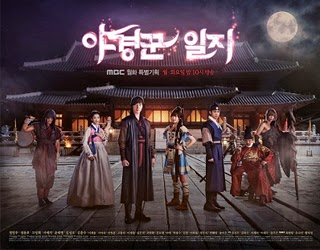 Sinopsis The Night Watchman Episode 1-24 Lengkap