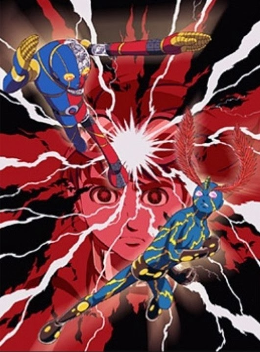 人造人間キカイダーTHE ANIMATION   Android Kikaider   Humanoid kikaider Jinzou Ningen Kikaider: The Animation   Kikaider   Artificial Humanoid Kikaider   Jinzo Ningen Kikaider Android Kikaider - The Animation