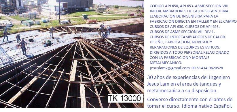 Tanques de Almacenamiento API 650, ASME, Intercambiador de Calor. www.pilsca-usa.com