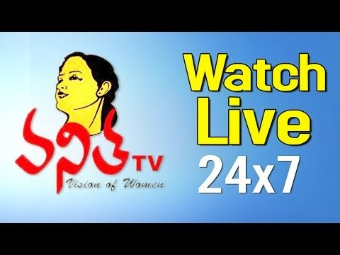 Vanitha TV Telugu Tv Channel Live Streaming Watch Online 1080 HD