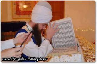 Guru Granth Sahib Ji Nu Sees Nibhaiye