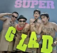 Superglad