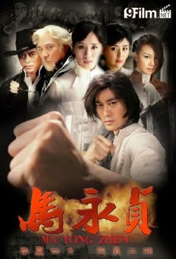 Tân Mã Vĩnh Trinh - Ma Yong Zhen