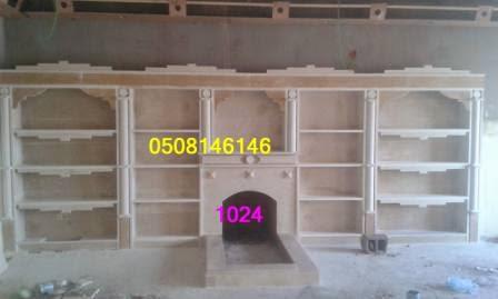 صورمشبات ديكورات مشبات 1024.jpg