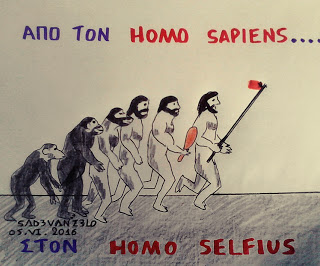 Homo Sapiens :Homo Selfies