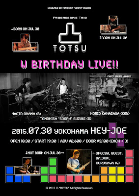 "Progressive Trio 凸 ""TOTSU"" W Birthday Live!! flyer designed by Tomohisa ""Soopy"" Suzuki"