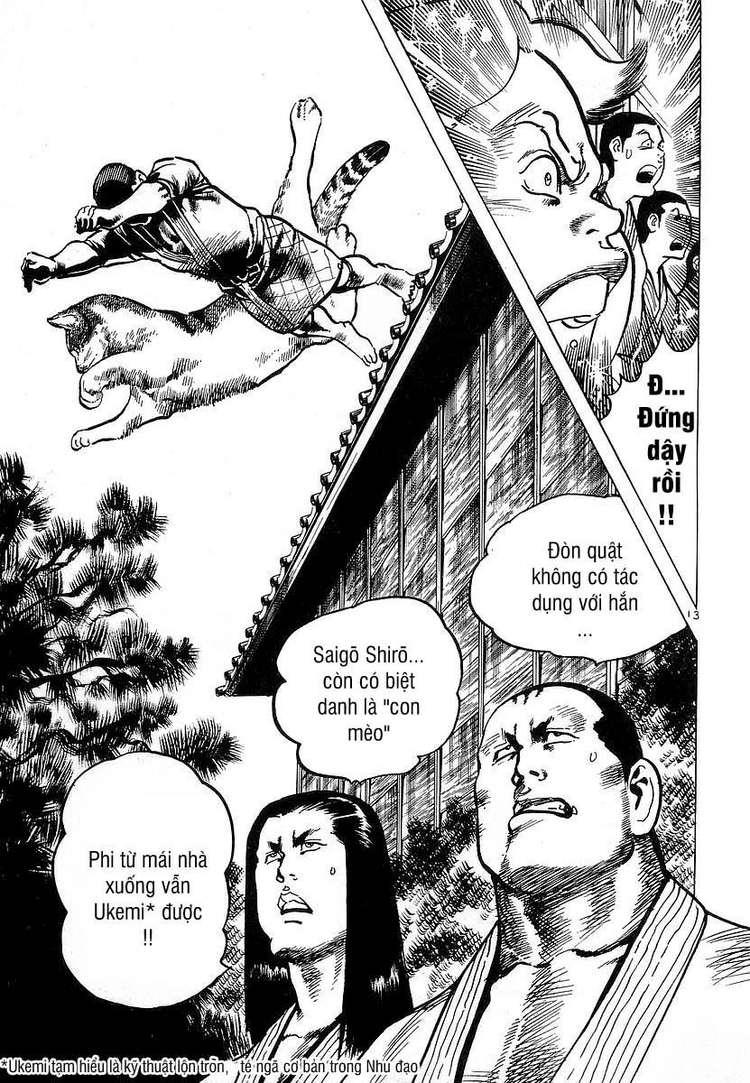 Conde koma trang 14