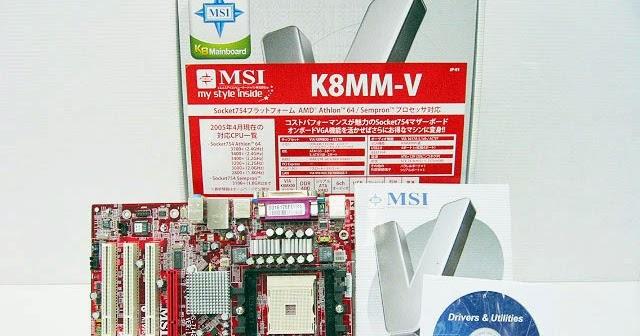 download driver audio ms 7142 ver 1
