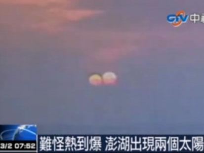 Dwa slonca z chinskiego wideo, ktore retransmitowala siec ABCNews. Belkot naukowcow.