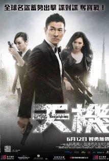 Switch 3 (2013)