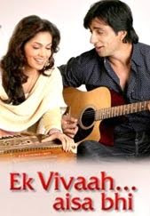 Ek Vivaah Aisa Bhi Hindi Songs MP3