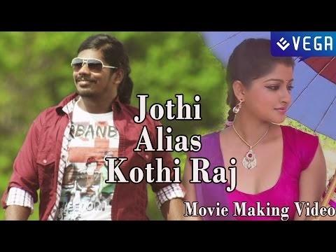 Jothi Aliyas Kotiraj kannada movie Teaser