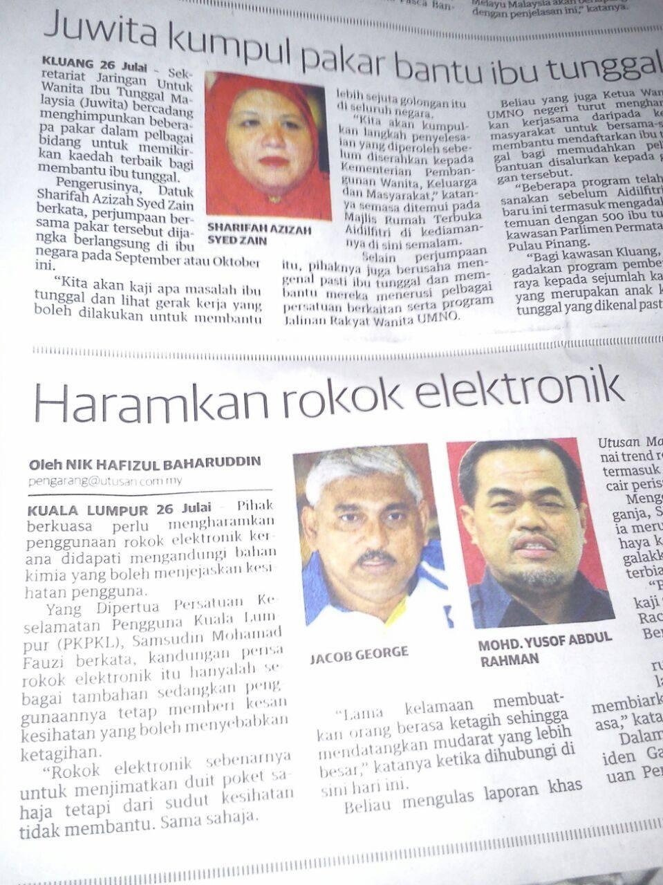 ROKOK ELEKTRONIK DIHARAMKAN !