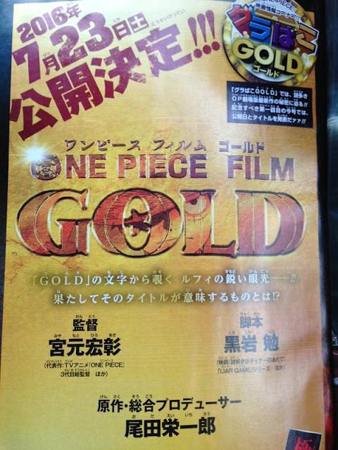 One Piece Film Gold, Cinéma, Actu Ciné, Eiichiro Oda, Hiroaki Miyamoto, Tsutomu Kuroiwa, Toei Animation, Weekly Shonen Jump, Shueisha,