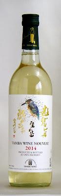 丹波ワイン ヌーボー 2014