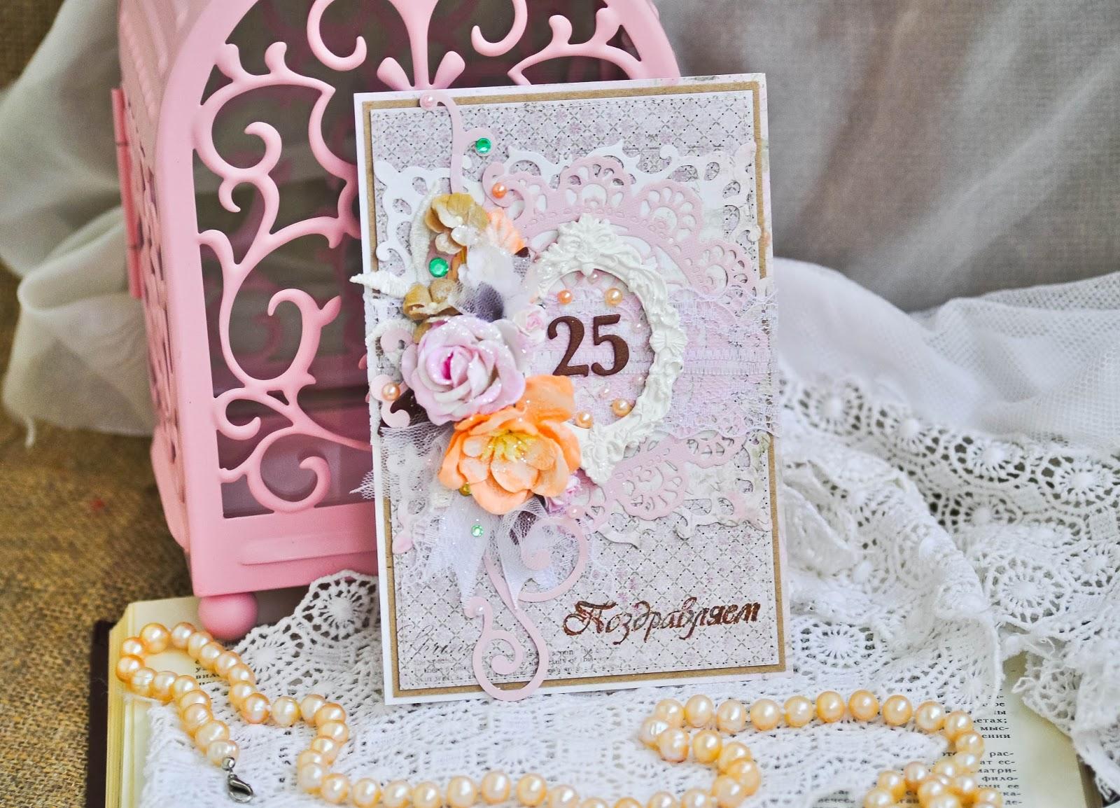Поздравления на Серебряная свадьба (25 лет) в прозе 6