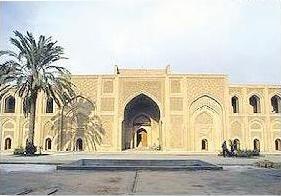 Mozaik: Istana Megah Abbasiyah di Baghdad