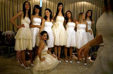 Arap Kızlar