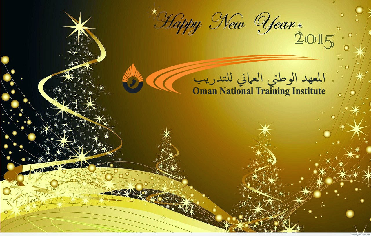 Oman National Training Institute New Years Greetings From Onti