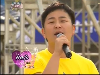 Let's Go! Dream Team Season 2 Episode 105 With Huh Gak English Subs