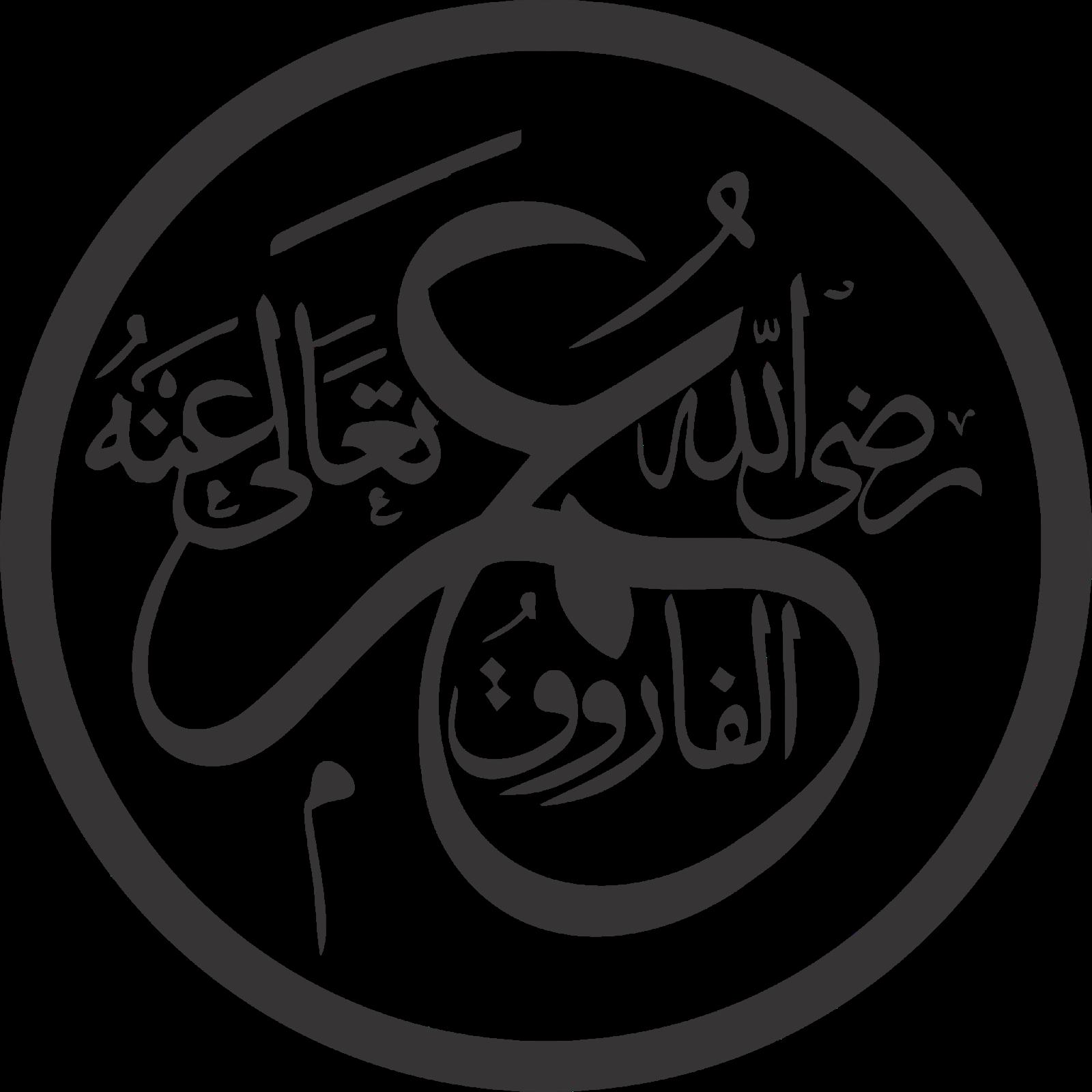 Abu Bakar Ali Net Worth