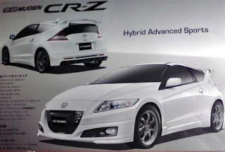 crz hybrid