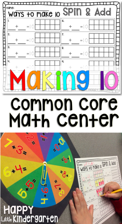 Happy Little Kindergarten Spin Add Common Core Math Addition Center