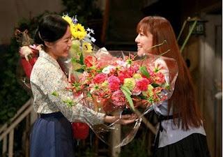 Inoue Mao 'Ohisama' Win Awards » Gossip