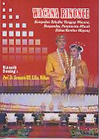 toko buku rahma: buku WACANA RINONCE, pengarang sarwanto, penerbit cendrawasih