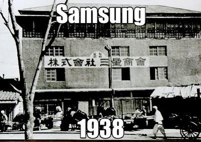 Samsung começou como uma empresa de venda de peixe seco