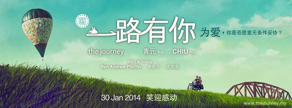 filem box office festival filem malaysia 27