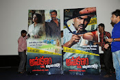 Anukshanam movie trailer launch-thumbnail-8