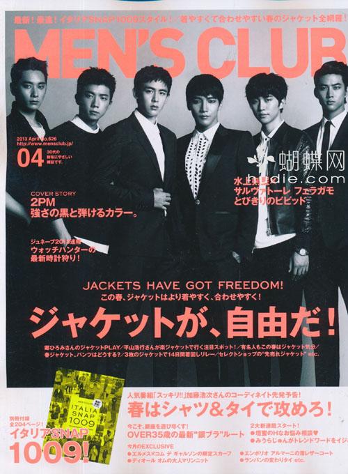 MEN'S CLUB (メンズクラブ) April 2013 2PM kpop