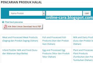 Cara Cek Halal MUI Online