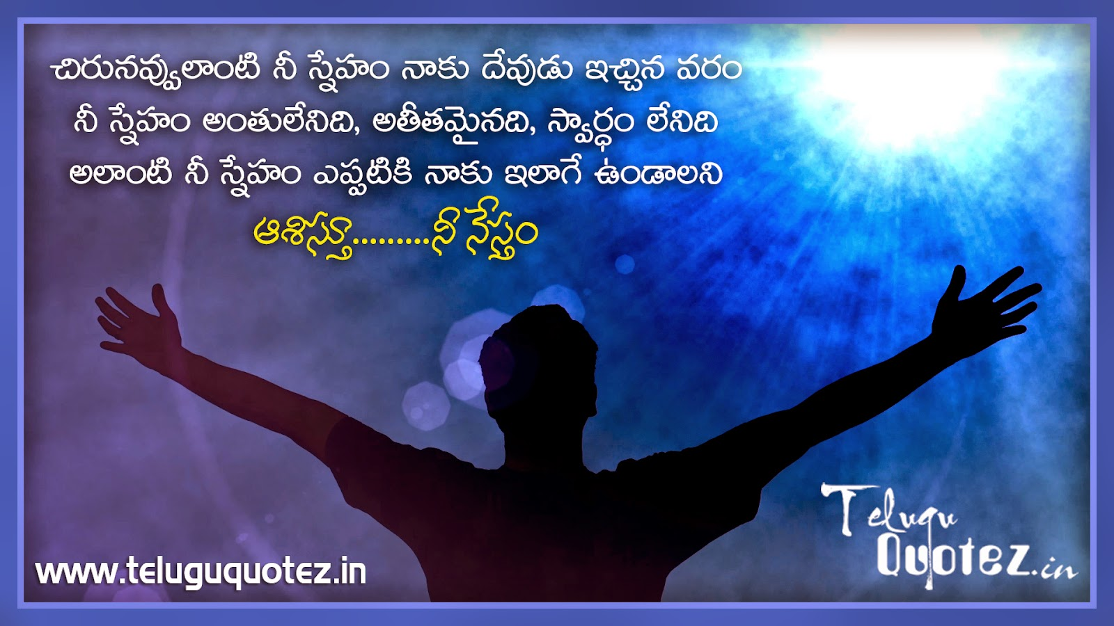 All About Friendship Quotes Best Saying Telugu Friendship Quotes Hd Images  Teluguquotez.in