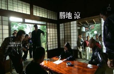 """Yakuza Drama Series tv Drama """"yamegoku Yakuza"""