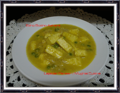 shahi paneer | mughlai cuisine