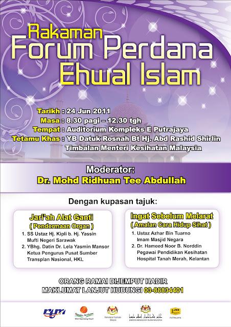 Poster Forum Perdana Ehwal Islam