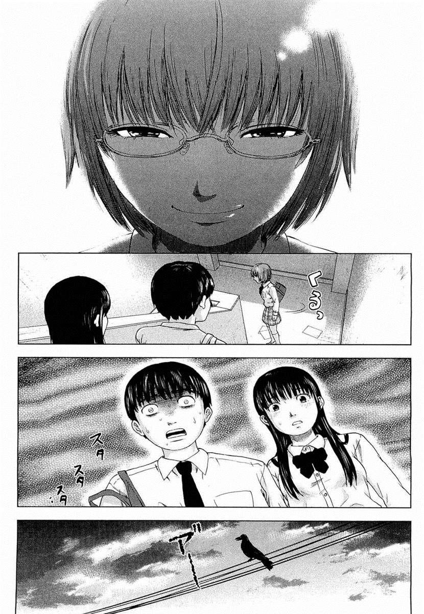 อ่านการ์ตูน Aku no Hana 05 ภาพที่ 31