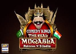 Comedy Kings [The Real Muqabla], Episode 8, 4th October 2013, On Ary Digital
