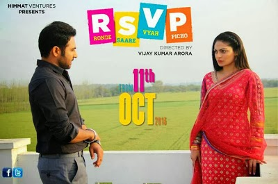Poster Of Ronde Saare Viah Picho (2011) In 300MB Compressed Size PC Movie Free Download At worldfree4u.com