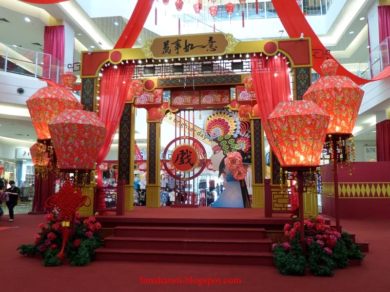Somewhere in singapore chinese new year decorations