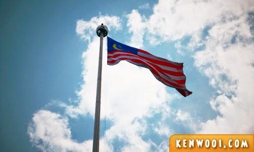 malaysia jalur gemilang