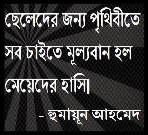 kamasutra picture book pdf in bengali