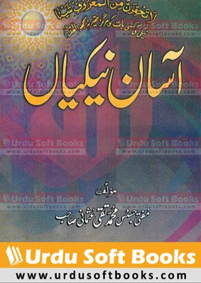 Aasaan Naykiyaan by Mufti Taqi Usmani