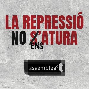 La repressió no ens atura