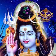 Natana Manohara Namah: Shivaya