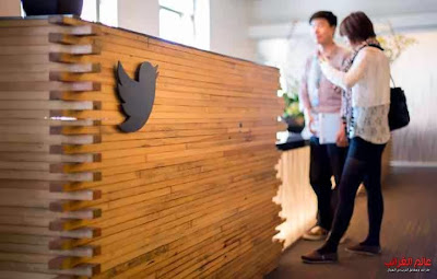 المقر الرئيسي الرئيسي، تويتر، الإبداع