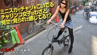 Sex girls cycling to place sex movie
